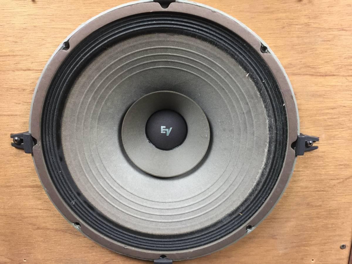 ◆◇Electro-Voice/エレクトロボイス SP15A フルレンジユニット 自作スピーカー◇◆_画像4