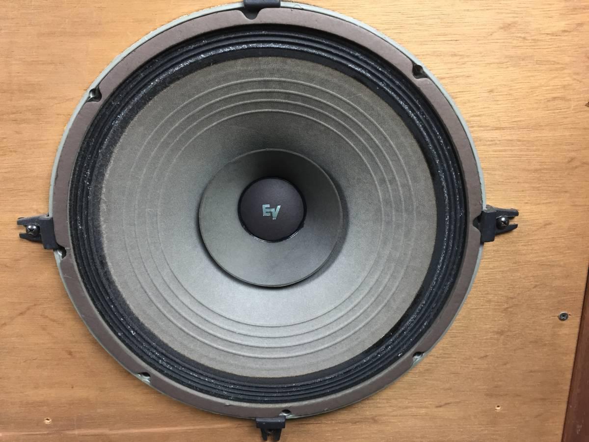 ◆◇Electro-Voice/エレクトロボイス SP15A フルレンジユニット 自作スピーカー◇◆_画像5
