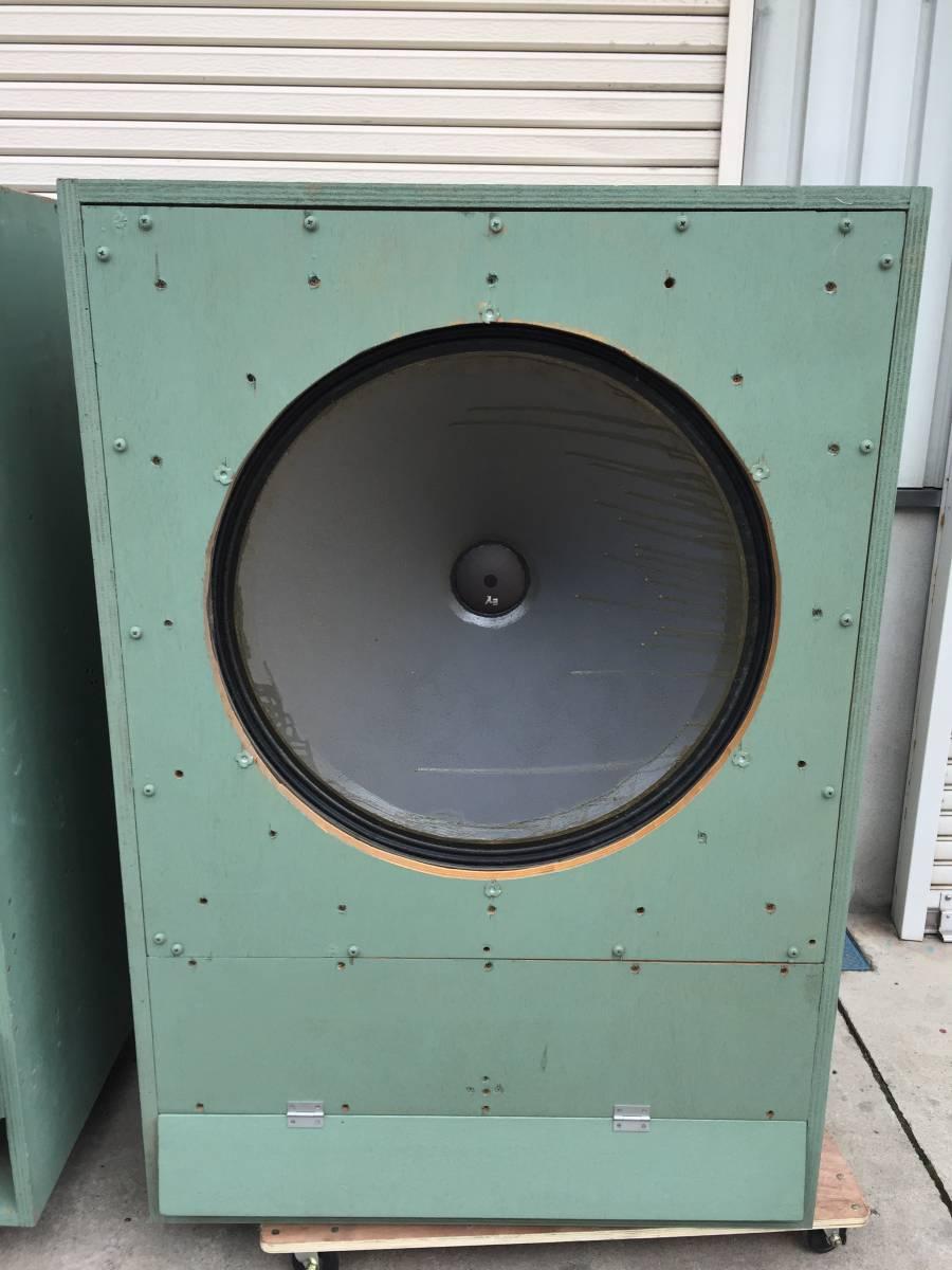 ◆◇Electro-Voice/エレクトロボイス EV 30W 76cm 超大型ウーファーユニット 自作エンクロージャー◇◆_画像3