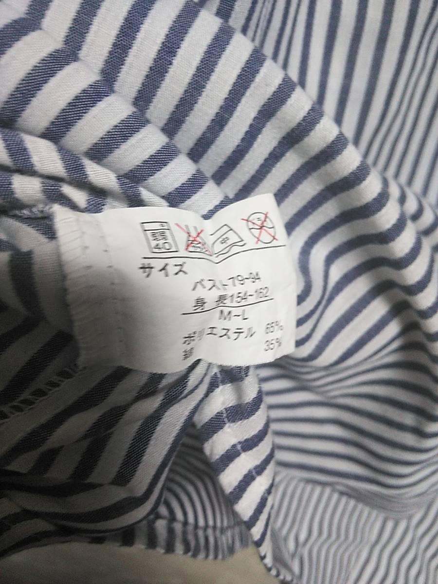 シャツ ストライプ M-L c27
