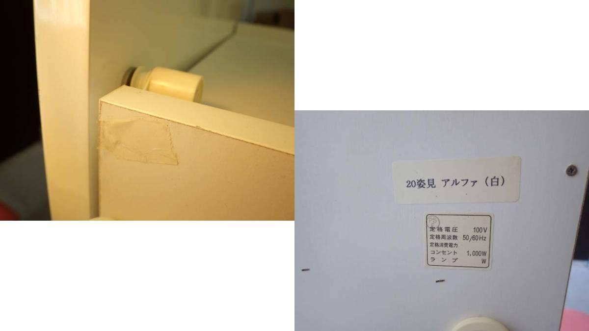 19【S.R】アルファ ドレッサー 20姿見 収納 鏡台 化粧台 かわいい 香川発_画像8