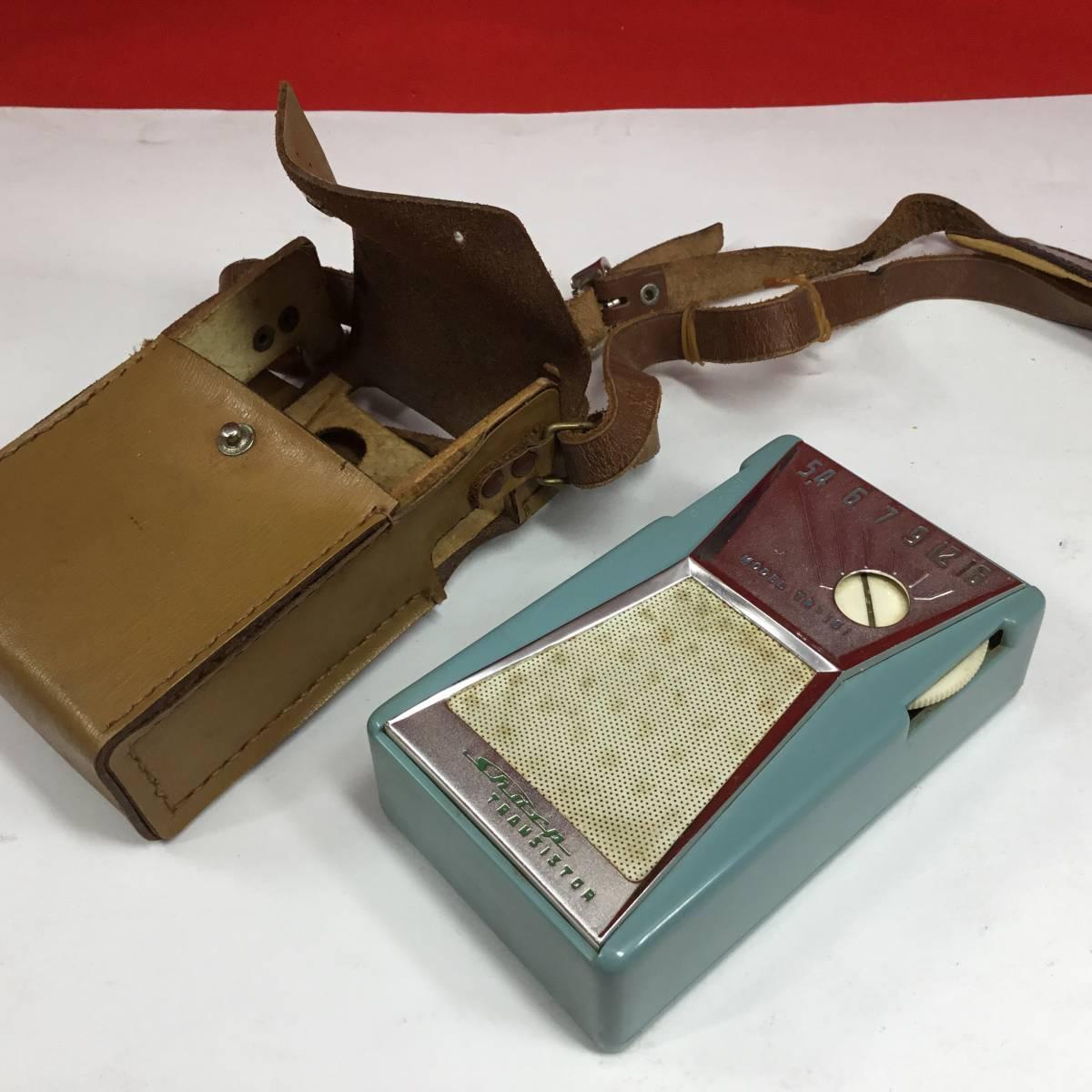 昭和 レトロ シャープ SHARP 早川電機 初期 6石 トランジスタラジオ TR-161 革カバー付き