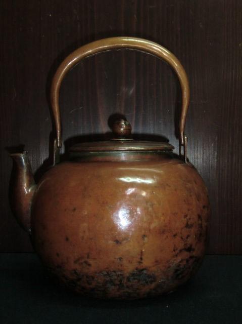 銅製やかん 口蓋付 重さ約844g_画像1