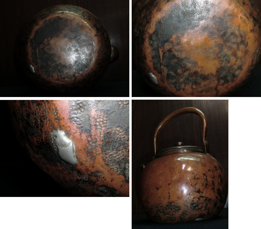 銅製やかん 口蓋付 重さ約844g_画像6