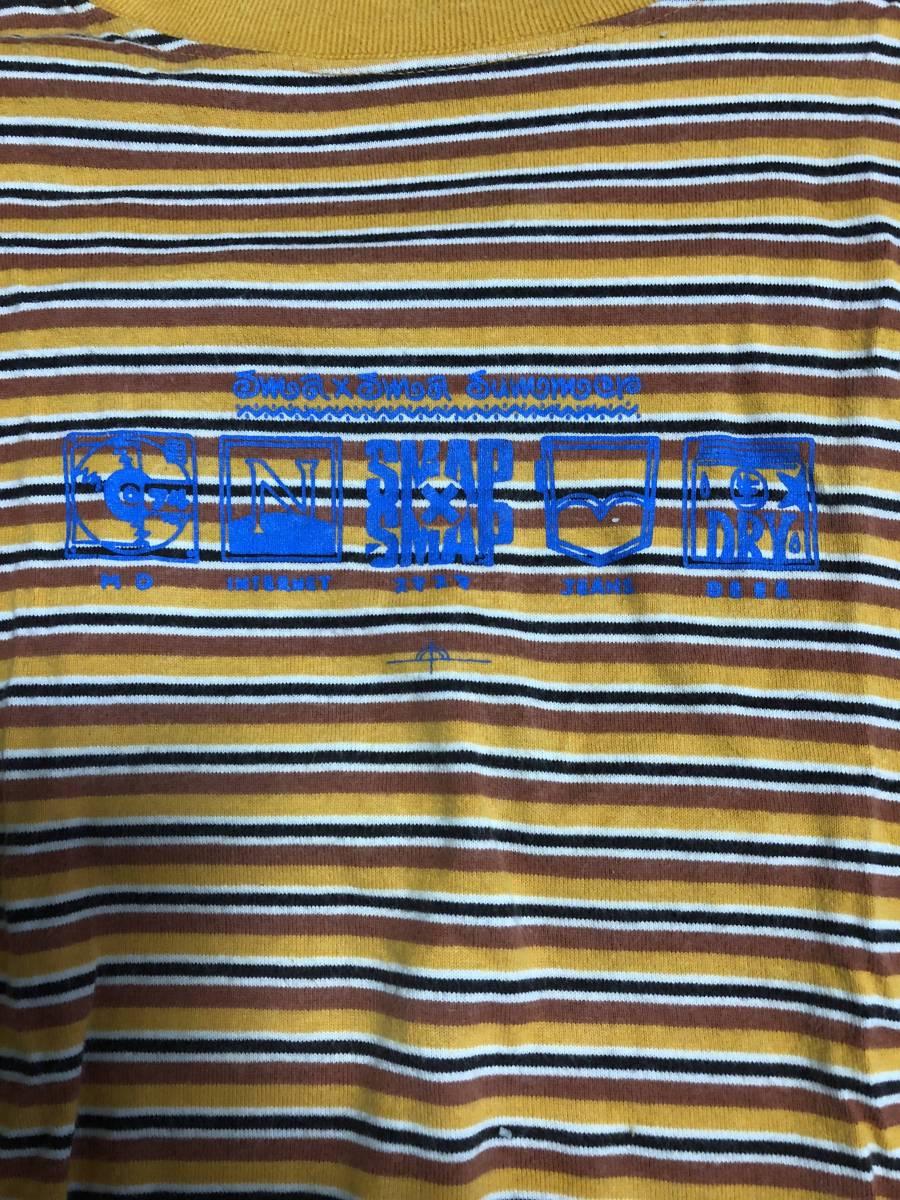 SMAP×SMAP 番組制作スタッフ Tシャツ 非売品 中居様から頂きました。サイズL 完全未使用品、完全未着用品です。
