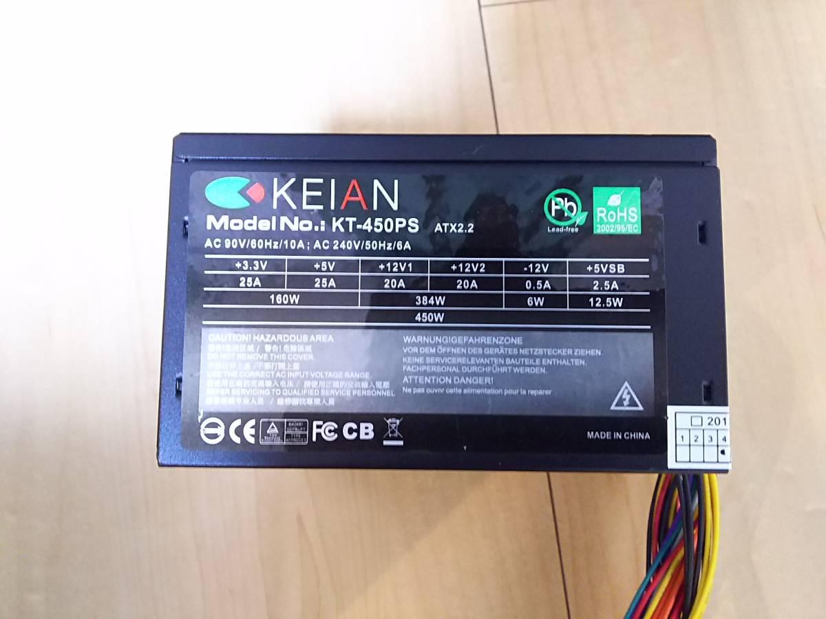 Abee/アビー smart SC120D(シルバー) MicroATX Intel Core i3 7100自作パソコン_画像5