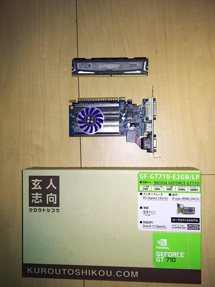 Abee/アビー smart SC120D(シルバー) MicroATX Intel Core i3 7100自作パソコン_画像4