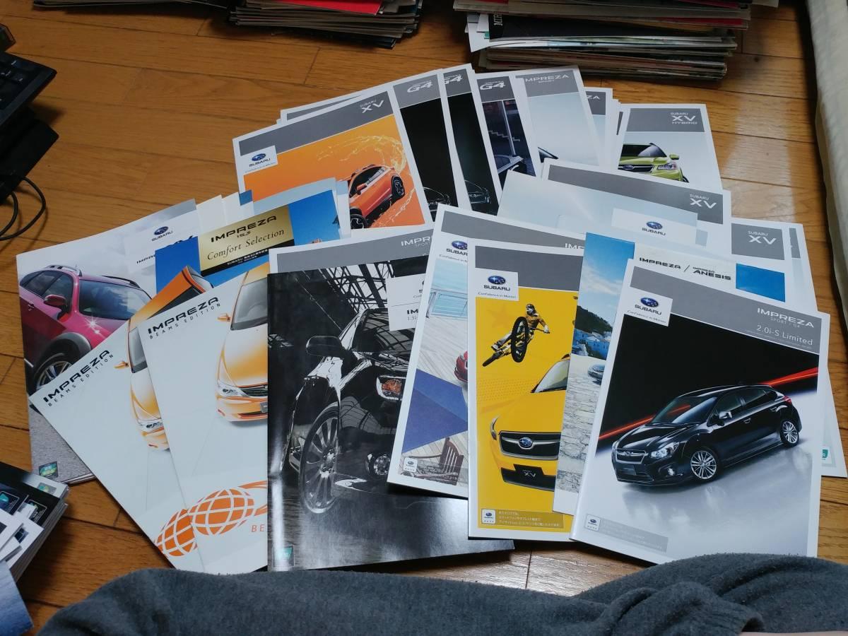 スバル 3/4代目インプレッサシリーズのカタログ大量セット
