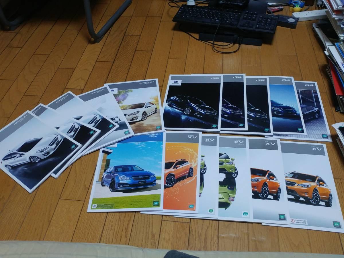 スバル 3/4代目インプレッサシリーズのカタログ大量セット_画像3