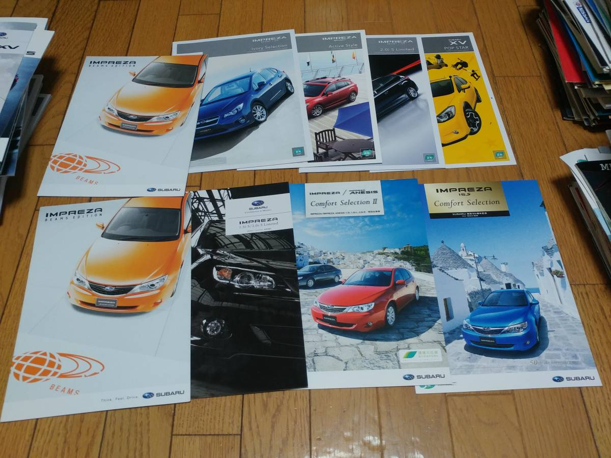 スバル 3/4代目インプレッサシリーズのカタログ大量セット_画像4