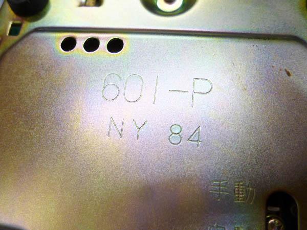 ◆昭和レトロ ダイヤル電話型 プッシュホン 赤電話 NY 84 601-P 実用 コレクション 撮影小道具 昭和レトロポップなお部屋等にも!_画像10