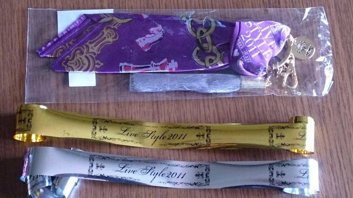 送料無料★安室奈美恵★namie amuro LIVE STYLE 2011 ★スカーフチャーム+銀テープ2本セット★ツアーグッズ★Finally
