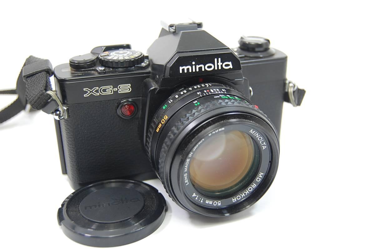MINOLTA  XG-Sブラックボディ+MD ROKKOR 50mm 1:1.4 前キャップつき/レトロ*アンティーク*ビンテージ*レア