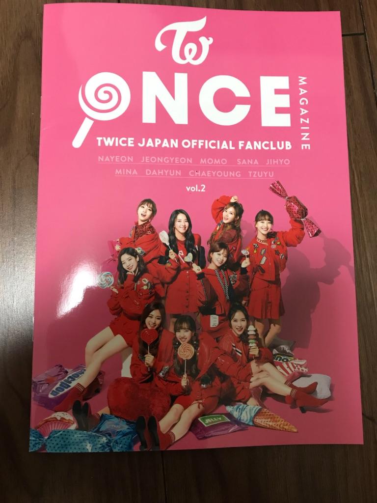 送料込み★TWICE ファンクラブ会報 ONCE MAGAZINE Vol2