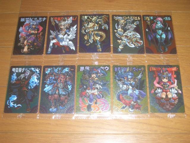 シルバーカード全10種