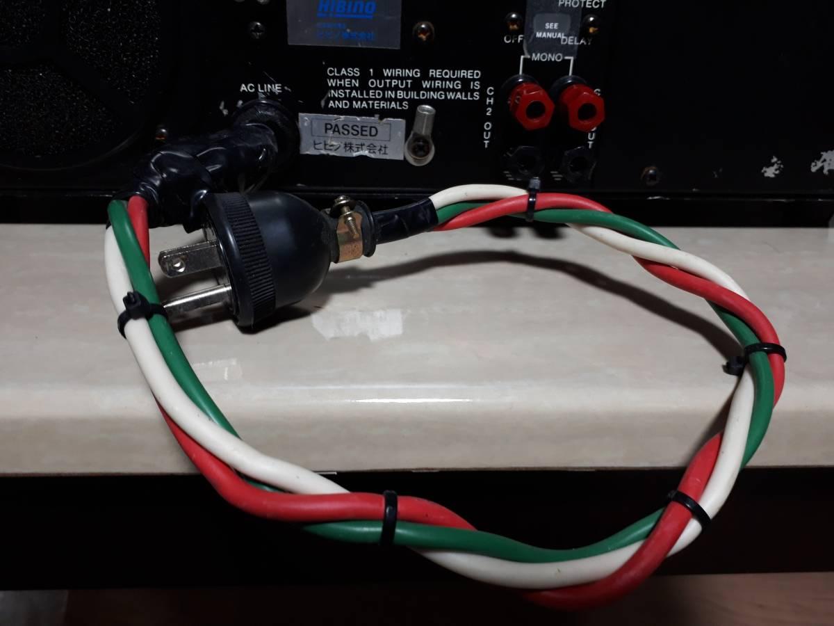 AMCRON アムクロンCROWN クラウン 業務用 プロ用 パワーアンプ PSA-2X ジャンク_画像4