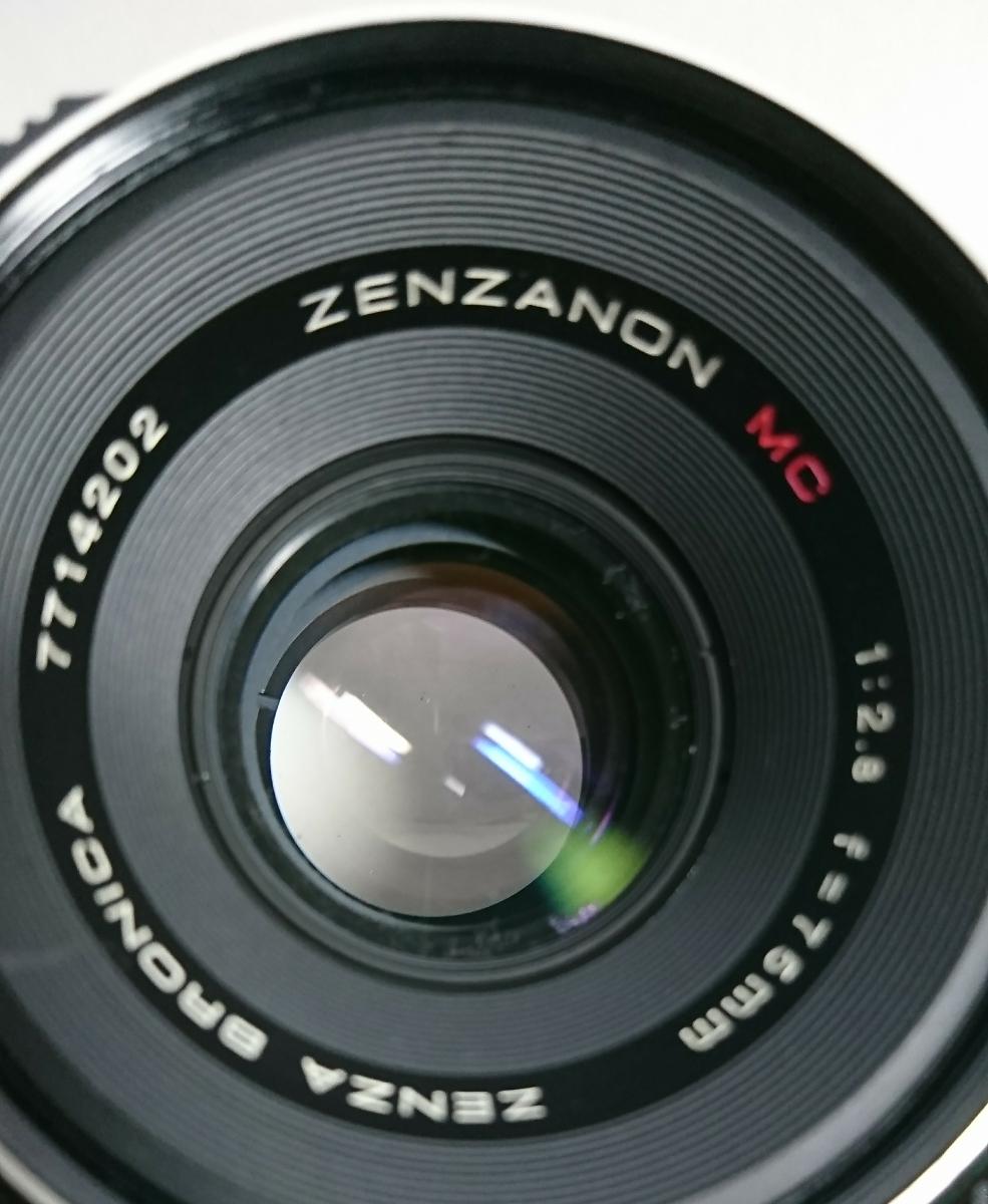 zenzaBRONICA ゼンザブロニカ ETRS 1:2.8 75㎜ スピードグリップ 他付属品多数_画像6