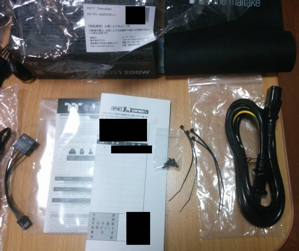 【10年保証 保証シール伝票】Thermaltake Toughpower iRGB PLUS 1200W PLATINUM PS-TPI-1200F2FDPJ-1日本製コンデンサ プラチナ電源 自作PC_画像7