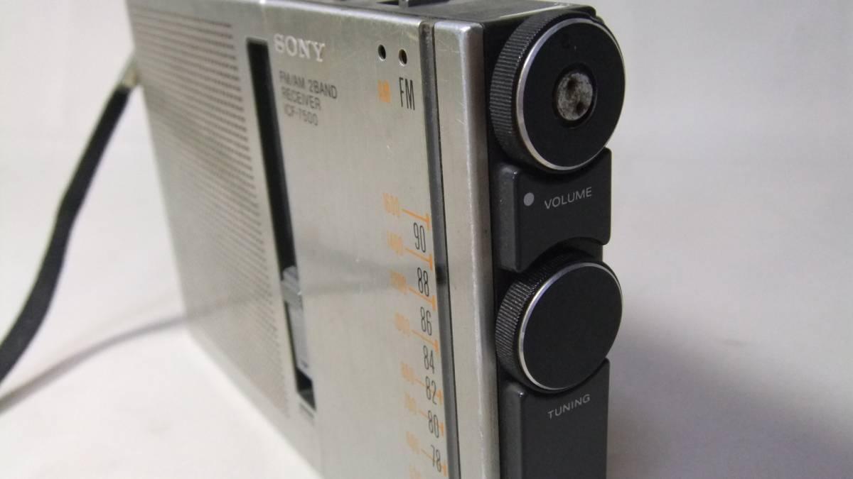 ソニー SONY 2バンドラジオ FM/AM ICF-7500 ジャンク_画像4