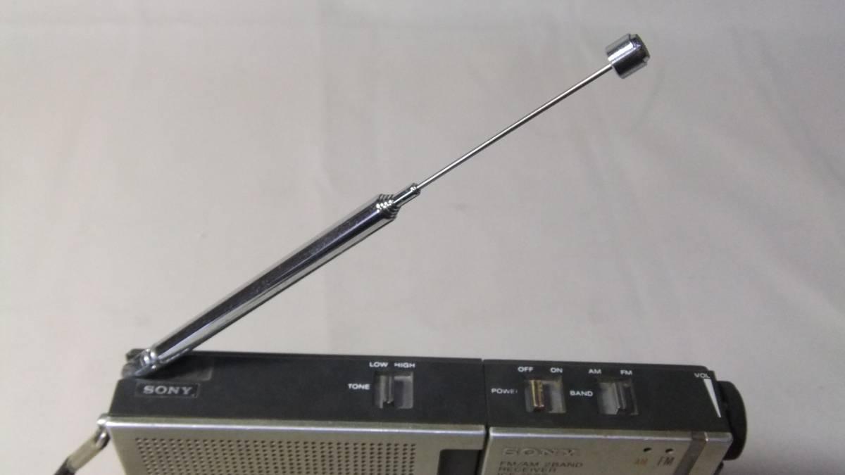 ソニー SONY 2バンドラジオ FM/AM ICF-7500 ジャンク_画像5