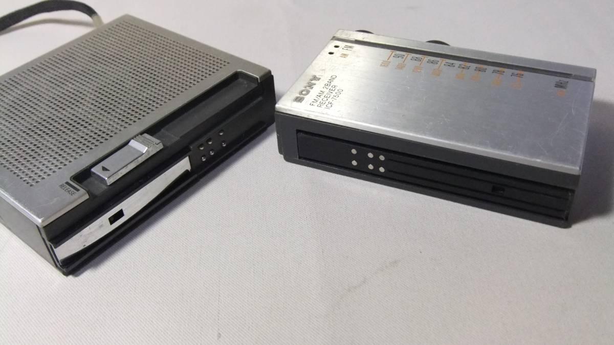 ソニー SONY 2バンドラジオ FM/AM ICF-7500 ジャンク_画像7
