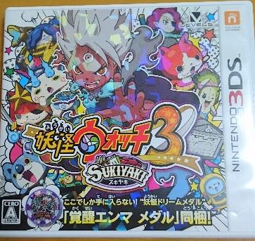【3DS】◆妖怪ウォッチ3 スキヤキ SUKIYAKI ◆ おまけ付 ◆