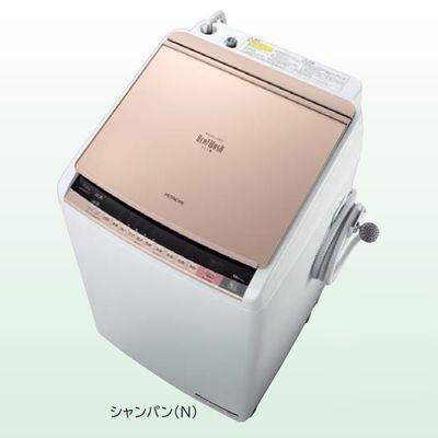 【新品 未使用品】 1円スタート!! 2017年製 日立 ビートウォッシュ BW-DV703S 電気 洗濯 乾燥機 洗濯7.0Kg / 簡易乾燥3.5kg 全自動 洗濯機