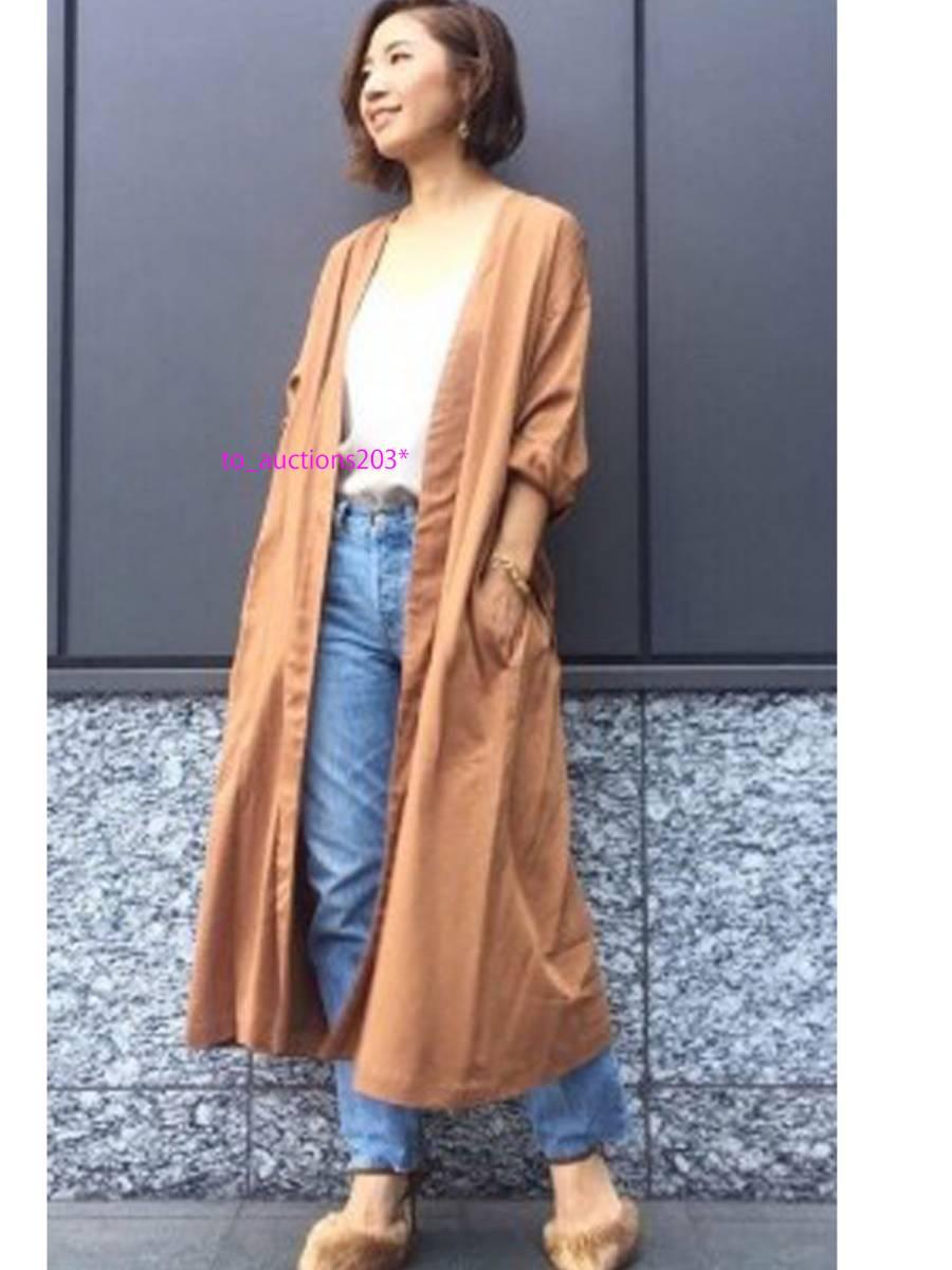 ◆ Plage プラージュ ◆ 新品 襟抜き ウォッシャブルガウンコート ブラウン  ◆_こちらブラウン出品です