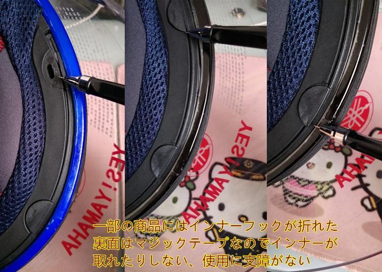 ヤマハ yamaha バイク ジェット ヘルメット L サイズ op19 新品 在庫 格安 価格 処分 即日_画像8
