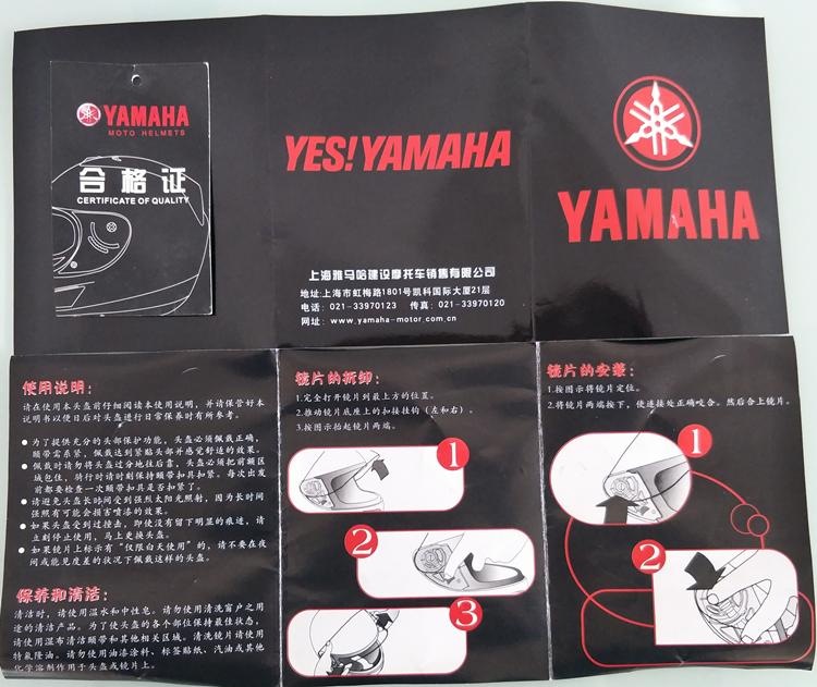 ヤマハ yamaha バイク ジェット ヘルメット L サイズ op19 新品 在庫 格安 価格 処分 即日_画像10