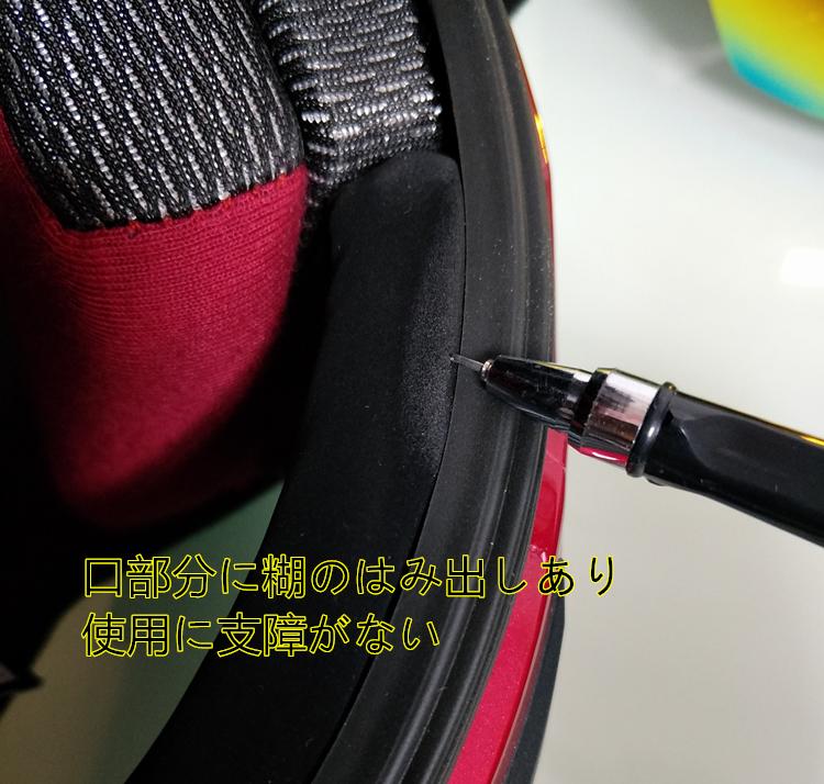 ヤマハ yamaha バイク フルフェイス ヘルメット m サイズ fp08 新品 在庫 格安 価格 処分 即日 発送_画像10