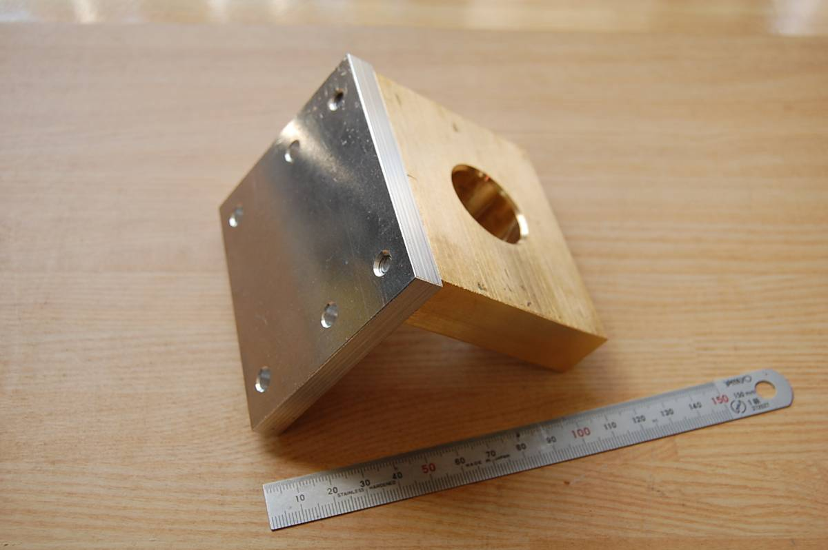 自作派の方 真鍮アルミアングル型アームベース