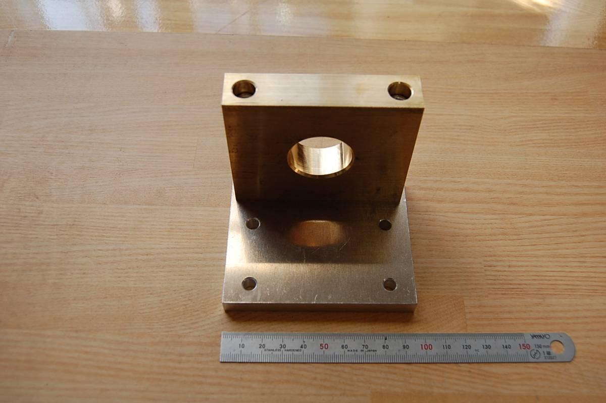 自作派の方 真鍮アルミアングル型アームベース_画像2