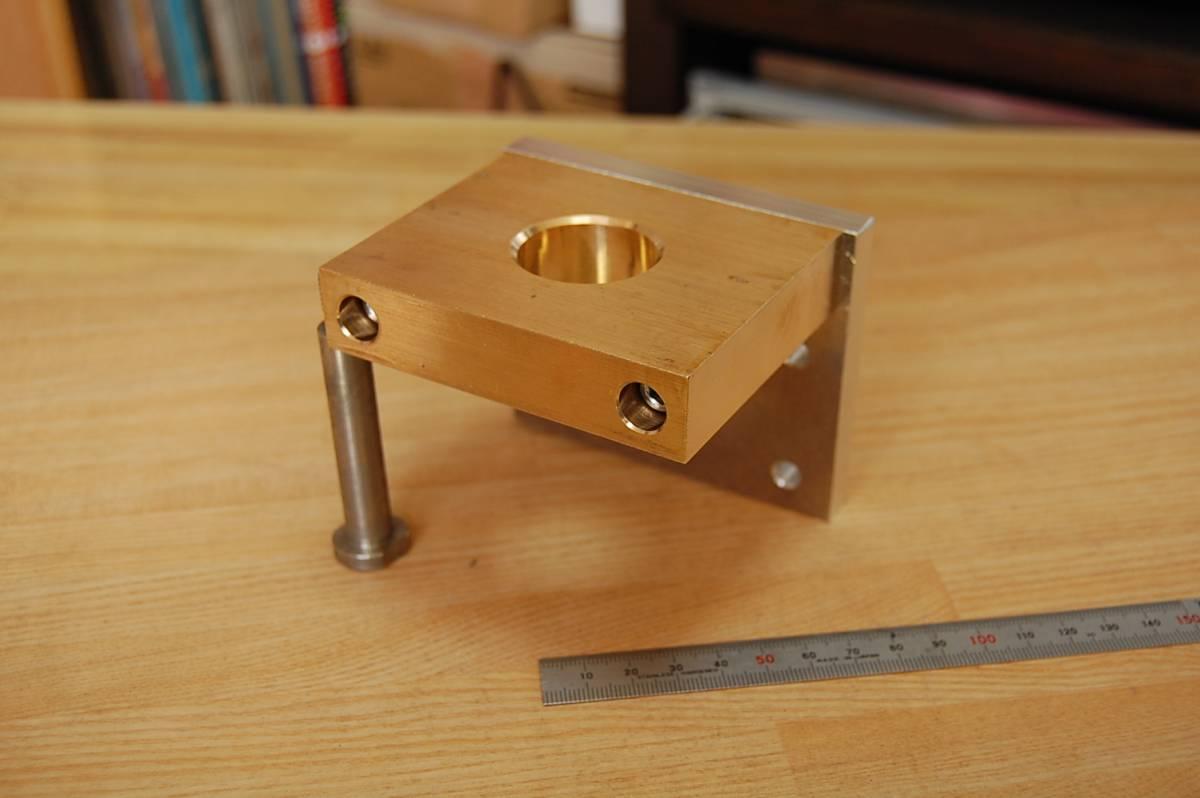 自作派の方 真鍮アルミアングル型アームベース_画像4