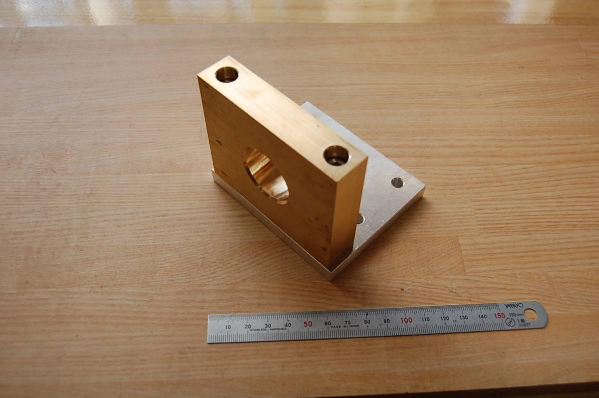 自作派の方 真鍮アルミアングル型アームベース_画像3