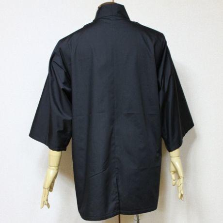 ★新品★忍者装束!たっつけ袴と道着の上下組 コスプレ★黒XL★_画像3
