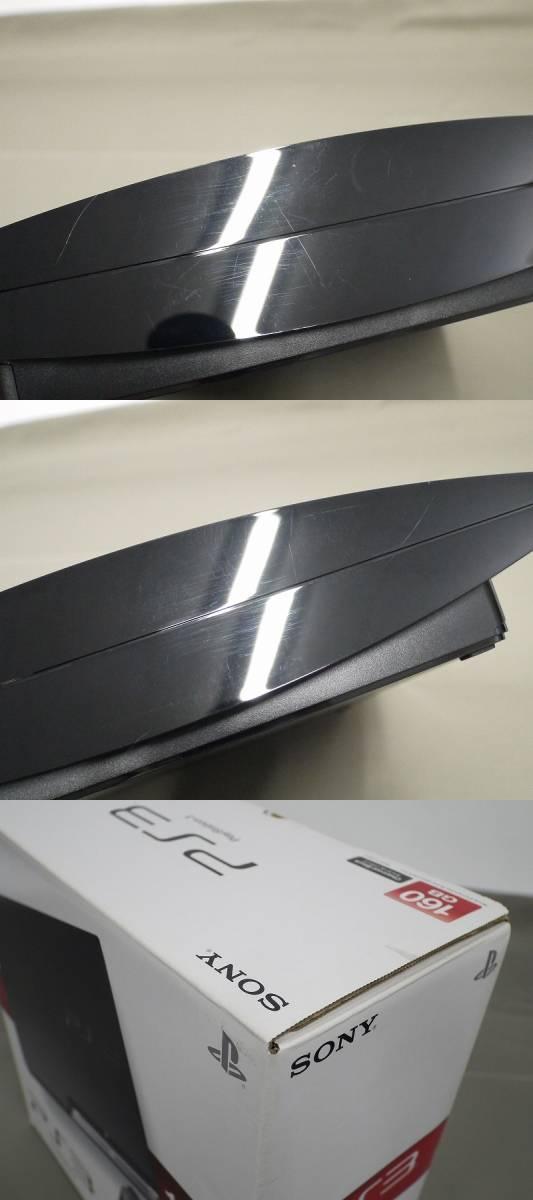 1円~★SONY PS3 (160GB) CECH-2500A 本体 動確済 オマケ付(ジャンクソフト5本) ⑨ (4808)_画像6