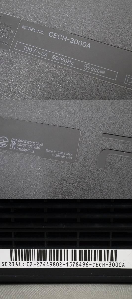 1円~★SONY PS3 (160GB) CECH-3000A 本体 動確済 オマケ付(ジャンクソフト5本) ② (4800)_画像5