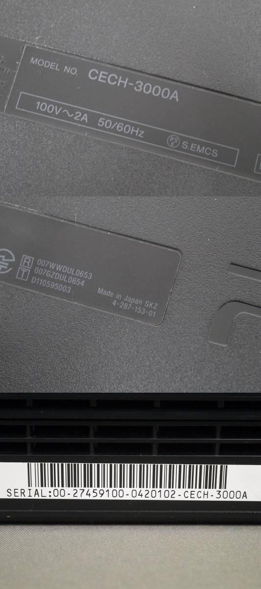 1円~★SONY PS3 (160GB) CECH-3000A 本体 動確済 オマケ付(ジャンクソフト5本) ① (4799)_画像5
