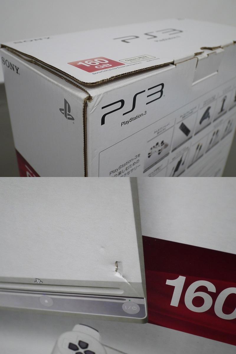 1円~★SONY PS3 (160GB) CECH-2500A 本体 動確済 オマケ付(ジャンクソフト5本) ⑦ (4806)_画像8