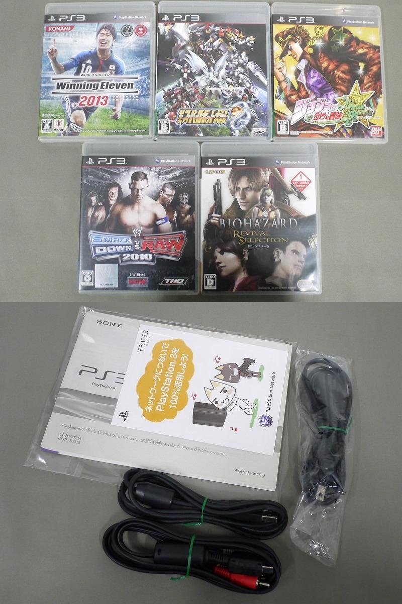 1円~★SONY PS3 (160GB) CECH-3000A 本体 動確済 オマケ付(ジャンクソフト5本) ② (4800)_画像2