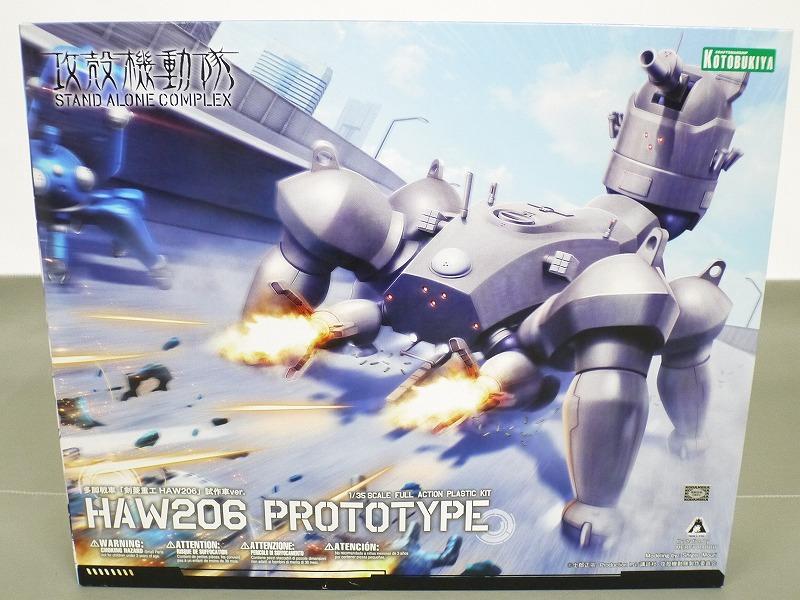 【KOTOBUKIYA】 攻殻機動隊 多脚戦車 「剣菱重工HAW206」 試作車ver. 1/35 未組立 (4671)