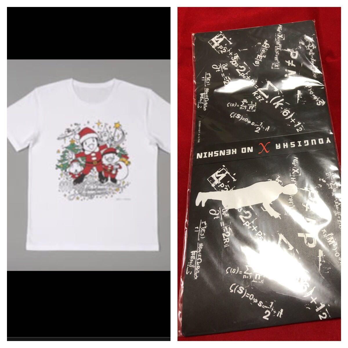 【未使用品】福山雅治 ガリレオ 圧縮Tシャツ&CDケース