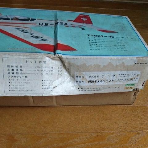 テトラ 丹菊モデル アクロスター40 ジャンク_画像8
