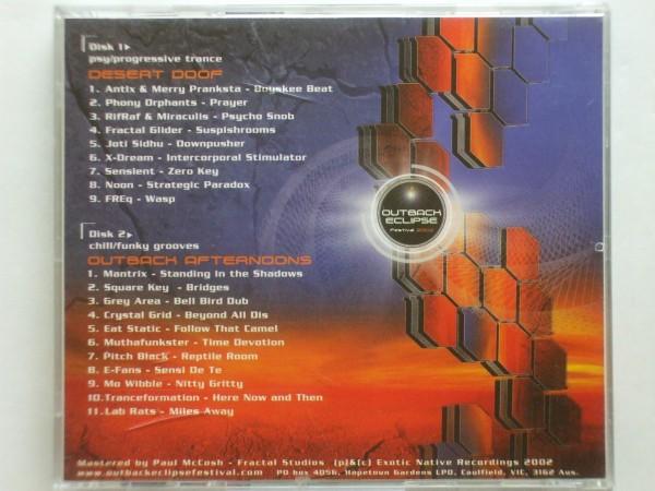 即決□V.A / Outback Eclipse Festival 2002□Psy・Eat Static・Grey Area・X-Dream□2,500円以上の落札で送料無料!!_画像2