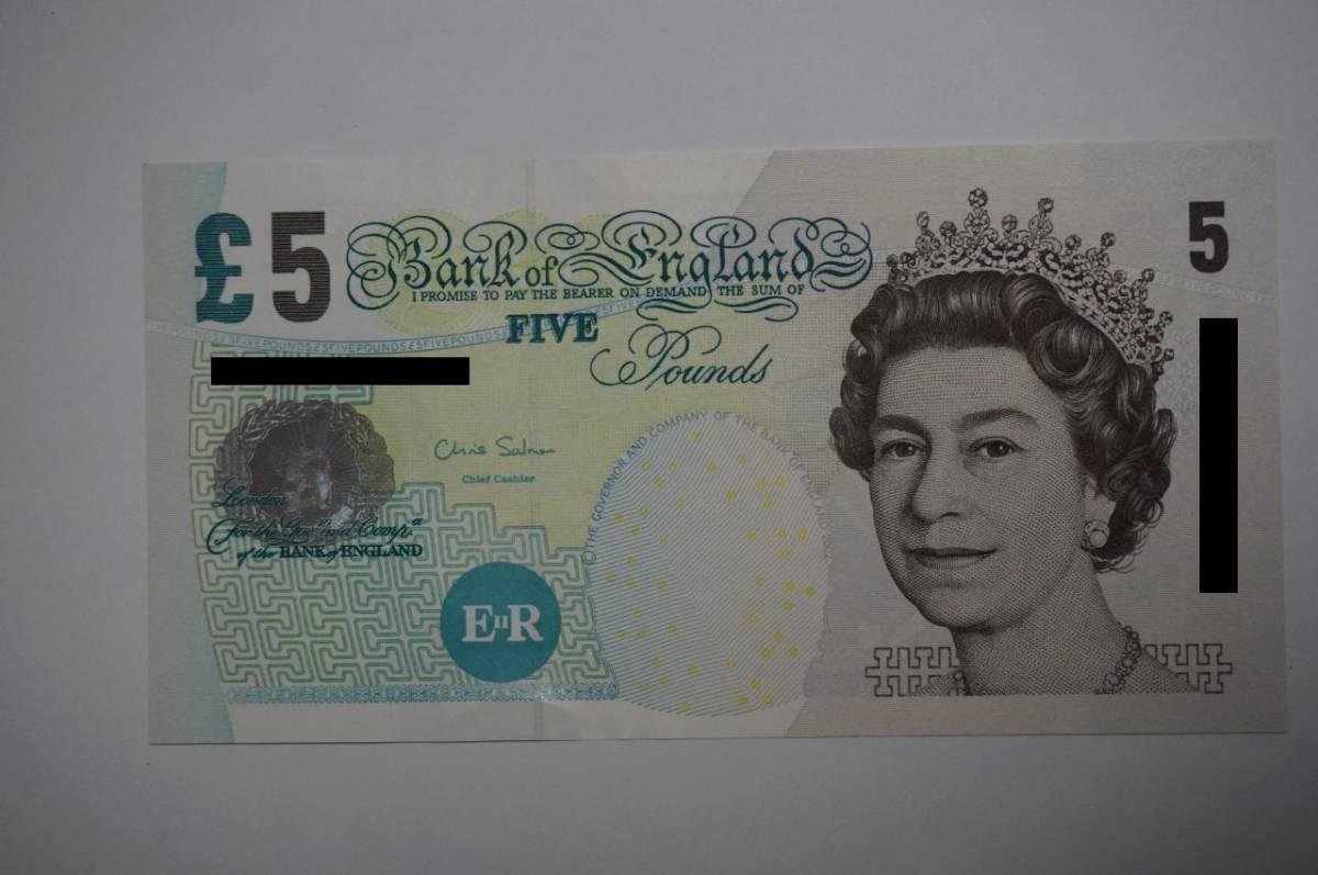 【GBP】旧5ポンド紙幣1枚【処分】