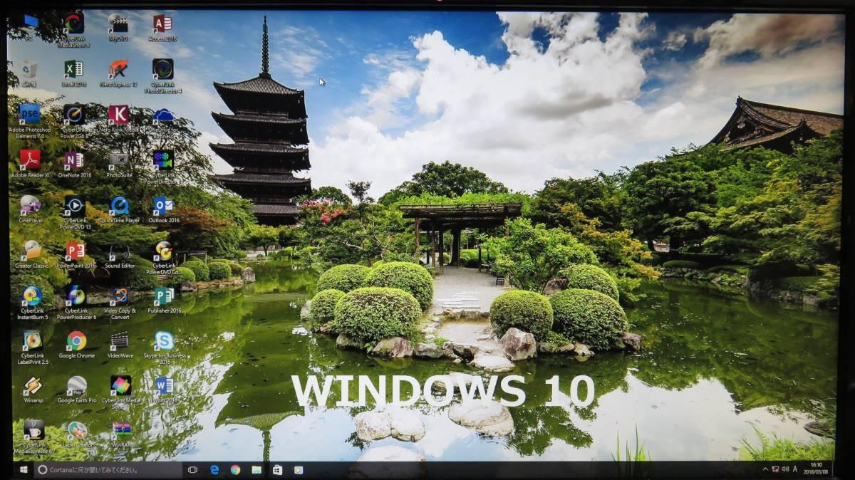 秒速起動 i7 第 3世代3770 / 8GB / SSD 256GB + 1000GB★自作PC DIGINNOS◆GTX 650 ◆Windows10★Office2016 付 ◆USB3.0 ◆値下げ。即決_画像5