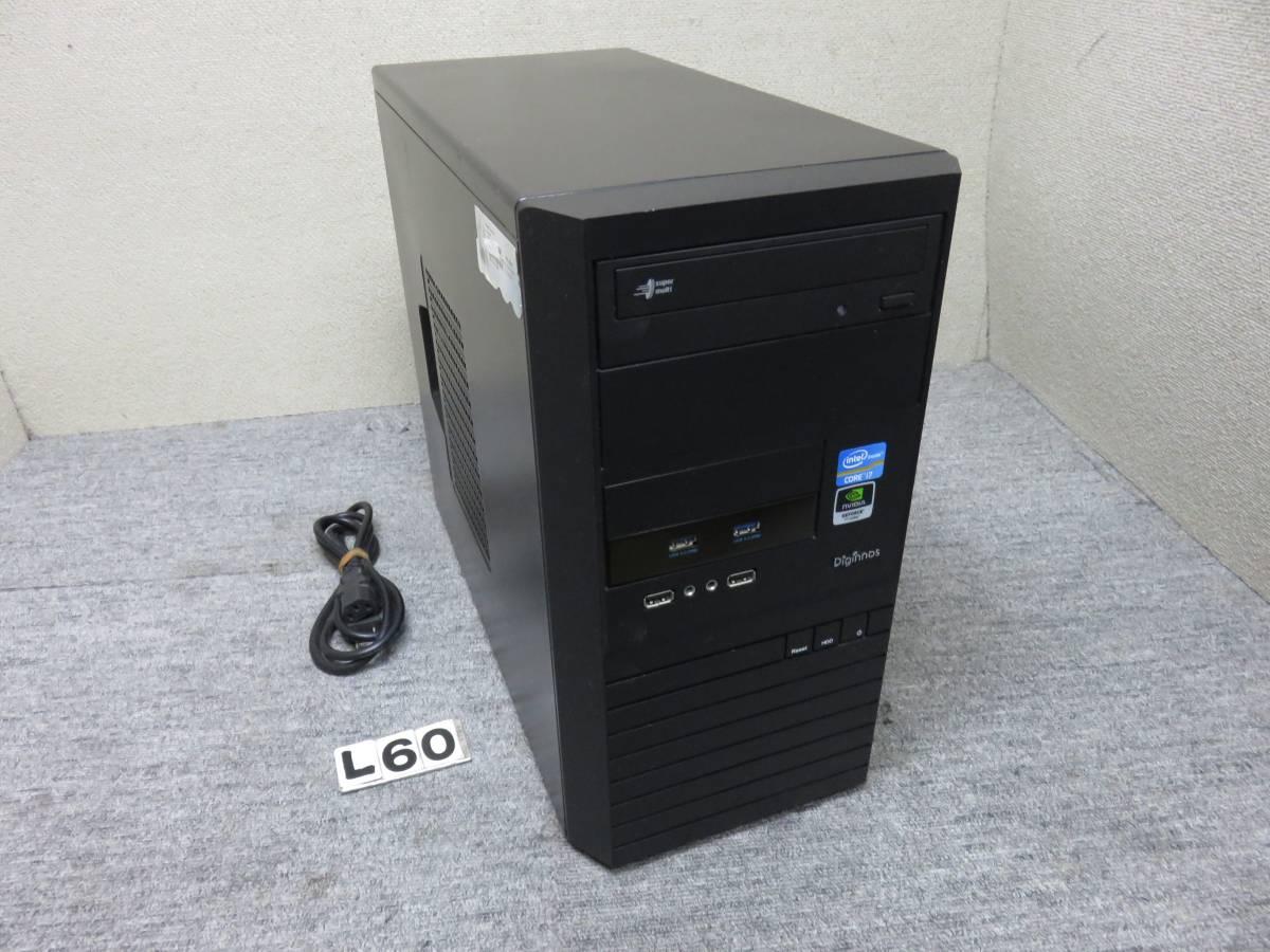 ★ SSD 256GB