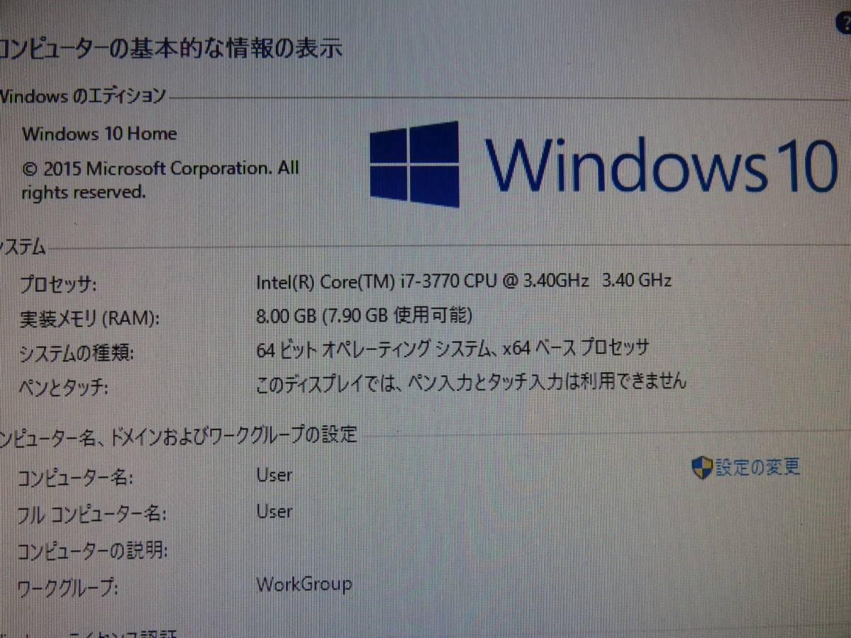 秒速起動 i7 第 3世代3770 / 8GB / SSD 256GB + 1000GB★自作PC DIGINNOS◆GTX 650 ◆Windows10★Office2016 付 ◆USB3.0 ◆値下げ。即決_画像6