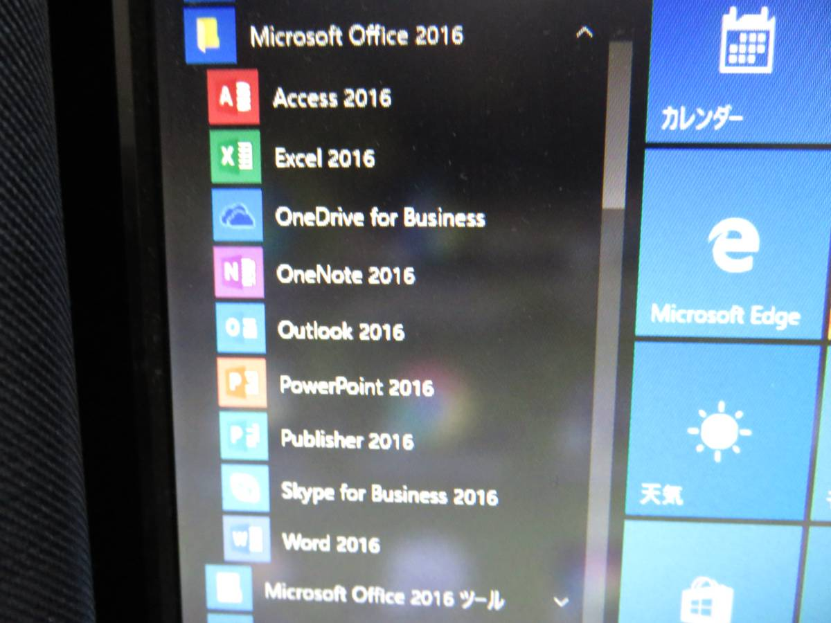 秒速起動 i7 第 3世代3770 / 8GB / SSD 256GB + 1000GB★自作PC DIGINNOS◆GTX 650 ◆Windows10★Office2016 付 ◆USB3.0 ◆値下げ。即決_画像8